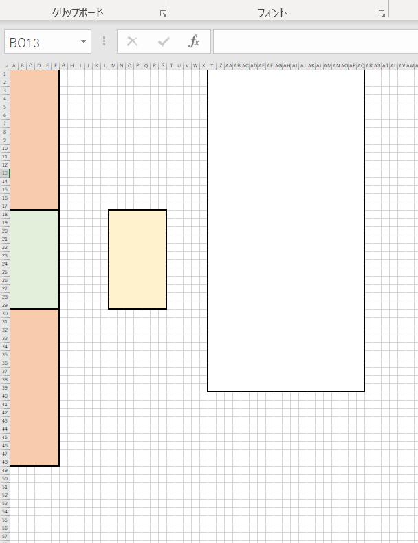 Excelでイメージを作る