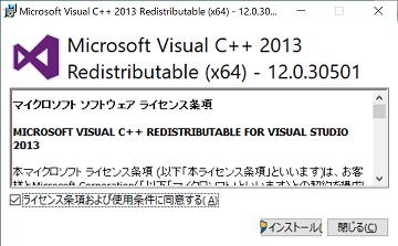 microsoftvisualC2013